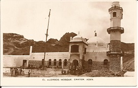 El Aldroos Mosque Crater Aden Postcard